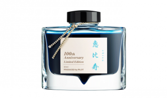 Ebisu ink 50ml * Shichi-fuku-Jin Limited Edition Namiki