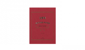 LIFE Red Bank A5 writing pad